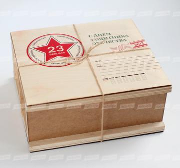 ПРАЗДНИЧНЫЙ ПАЁК | ПОСЫЛКА К 23 ФЕВРАЛЯ | Подарочная упаковка на заказ  | сувениры и подарки  на 23 февраля  с логотипом