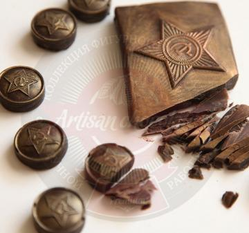 Шоколад с коньяком. Подарки на 23 февраля | Подарки для мужчин