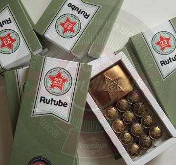 Армейский шоколад с коньяком. Подарки на 23 февраля для настоящих мужчин