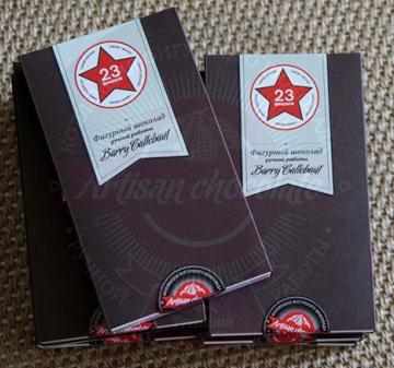 Подарки на 23 февраля для настоящих мужчин. Армейский шоколад  с коньяком.