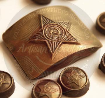 корпоративные подарки на 23 февраля для настоящих мужчин. Армейский шоколадоньяком.