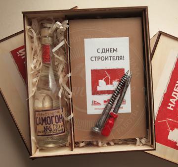 НАДЕЖНЫЙ Шоколадные инструменты с алкоголем  Пассатижи, молоток и арматура. Копии настоящих инструментов из шоколада. Каждая фигура расположена в ложементе.  Брендирование, размещение логотипа компании  на шоколадных фигурах (барельеф на молотке). Размер упаковки: 275х165х25. Вес нетто шоколада: 355 гр. Подарочный футляр из дерева, для продуктового набора и  алкоголя, оформление в корпоративном стиле вашей компании.