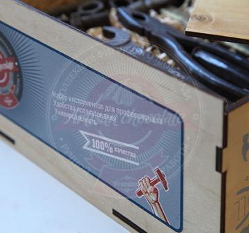 Подарки строителям.  новогодние подарки для мужчин. подарок на день строителя. Шоколадные инструменты с коньяком или виски