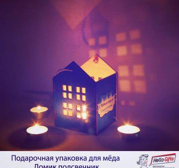ДОМИК С МЁДОМ  | Мёд c логотипом