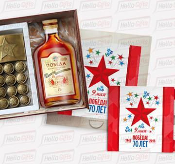 Подарки на день рождения компании Подарки на юбилей 2