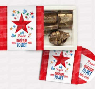Подарки на День Победы | Корпоративные подарки на 23 февраля для Ваших коллег, партнеров и клиентов.
