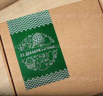 Подарки на Новый год с логотипом оптом | Сделано в России