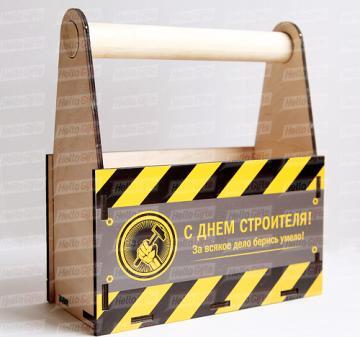 Подарочная упаковка для пива,  в виде ящика для инструментов, которую после можно использовать по назначению для хранения инструментов. Размер: 210х90х240 мм.  Изготовим на заказ по вашему тз ящик для пива с логотипом компании.