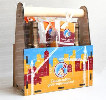 День строителя подарок на 8 марта | Подарки для женщин с логотипом | Кейсы с алкоголем