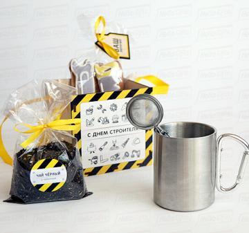 Корпоративные подарки на день Строителя | ЧАЙ ДЛЯ СТРОИТЕЛЯ | VIP комплектация