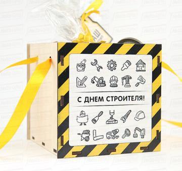 Бизнес сувенир на день Строителя | ЧАЙ ДЛЯ СТРОИТЕЛЯ | VIP комплектация