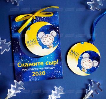 ДЕРЕВЯННАЯ ОТКРЫТКА | Новый год 2020 Корпоративные подарки на Новый год