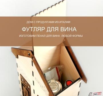 Подарки  корпоративным клиентам