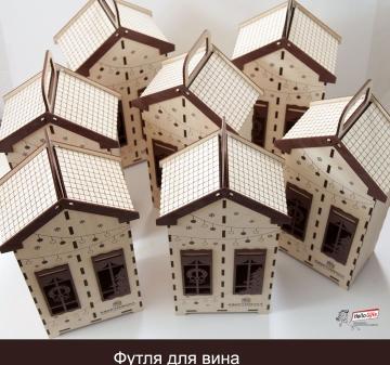 Корпоративные подарки День строителя 2021