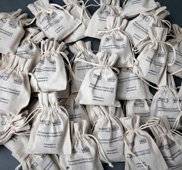 Мешочки для подарков с брендированием