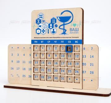 Корпоративные подарки медицинским работникам и фармпацевтам  | всегда актуальный Вечный календарь для медиков и фармацевтов.|