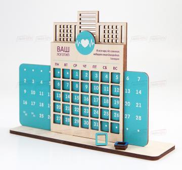 Вечный календарь 24х17,5 см, материал - натуральное дерево  5 мм, полноцветная печать или гравировка. Брендирование бесплатно. | Настольный календарь из дерева с логотипом Вашей компании, будет напоминать о Вашей компании не один год.| Подарки и сувениры медикам, фармацевтам, производителям и поставщикам медицинского оборудования