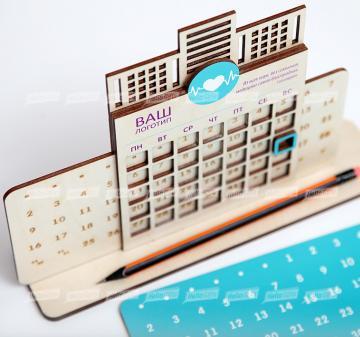Сувениры с логотипом оптом  фармацевтам и медикам на Новый 2020 год| Вечный календарь - подарок, на любое событие,  в любое время года! C помощью движущейся панели выбираете раз в месяц нужную дату и пользуетесь календарем до конца выбранного периода, передвигая числовой курсор.  Размер 24х17,5 см, материал - натуральное дерево  5 мм, полноцветная печать. Брендирование бесплатно
