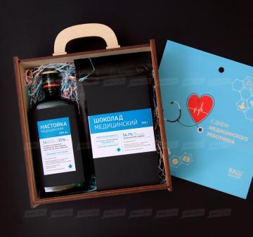 Продуктовые подарочные наборы медикам  оптом |Доставка корпоративных подарков на  День медика  в любой регион России