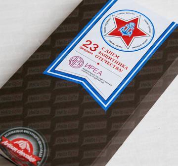 23 февраля 2020  Морской с алкоголем | 12 шоколадок в виде форменных пуговиц  ВМФ и 1 в виде  бляхи флотского ремня. 125 гр. Брендирование . Комплектуется любым алкоголем в зависимости от Ваших пожелани. Упаковка ящик из дерева с полноцветной печатью.  200х210х70мм. 23 февраля 2020 | ИРП с логотипом