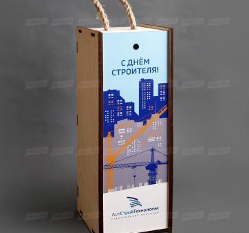 Подарки оптом корпоративным клиентам  футляр для алкоголя из дерева