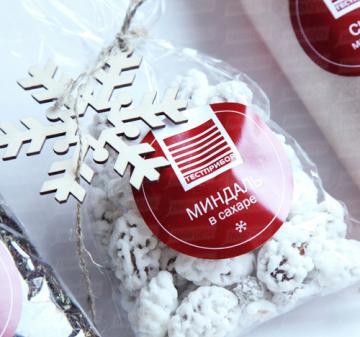 НОВОГОДНЯЯ ПОСЫЛКА | НА ЗДОРОВЬЕ! Сладкая продуктовая подарочная корзина к Новому 2018 году – подарок сотрудникам, коллегам, клиентам и бизнес-партнерам.