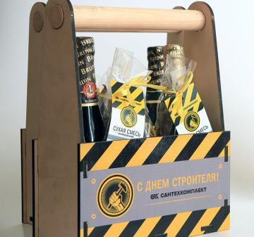 Упаковка для подарков на День строителя