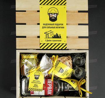Подарки деловым партнерам с алкоголем на день строителя