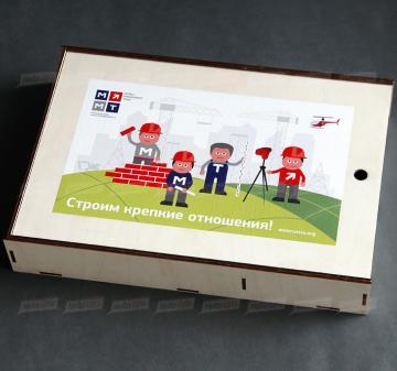 Подарочная упаковка с логотипом компании для Новогодних подарков