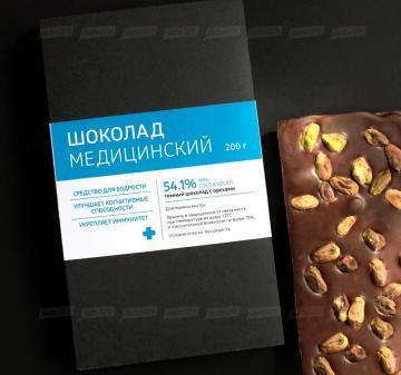 Подарки на день медика Шоколад высокого качества  с орехами (фисташки, кешью, миндаль или фундук). Размер плитки 10х17,5 см, вес 200 гр. Шоколад Barry Callebaut (Бельгия) темный, содержание какао 54%. Бесплатное брендирование упаковки для медицинского шоколада.  Минимальный тираж – 30 шт.