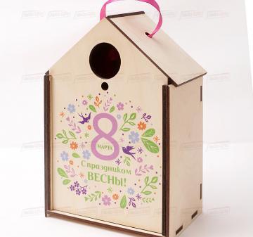 СКВОРЕЧНИК |  упаковка для корпоративных подарков.  Подарочный футляр для подарков из дерева в виде дома или скворечника, фанера 5 мм. Брендирование бесплатно. Печать любого векторного изображения.Размер: 180х260х110мм.