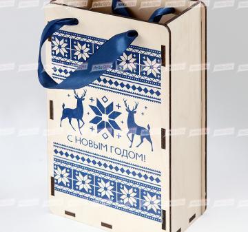Подарочная упаковка на заказ Копроративные подарки