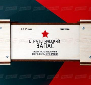 Подарки на 9 мая, День Победы. Производство подарочной упаковки из дерева для алкоголя. Доставка по России