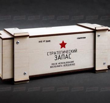 Футляры с логотипом для виски, водки или коньяка. Подарки и сувениры мужчинам на 23 февраля оптом | Производство подарочной упаковки для алкоголя в фирменном стиле компании.