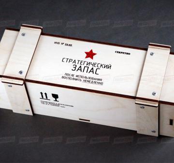 Корпоративные подарки на 9 мая - День Победы | Производство подарочной упаковки для алкоголя в фирменном стиле компании.