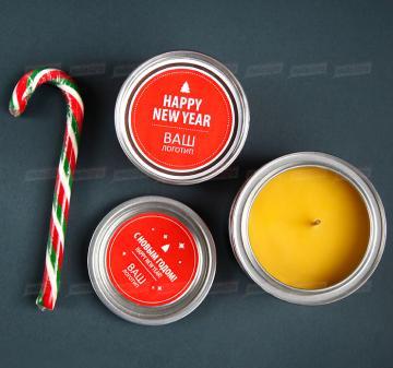 Необычные подарки мужчинам | Cвеча в металлической банке 100% натуральный пчелиный воск. 10 см х 6 см;   8,5 см х 6,5 Оформление свечи в тематике праздника, брендирование бесплатно.