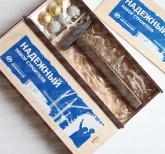Подарки мужчинам  на День Строителя | Шоколадный молоток 200 гр.  | Подарки на День Геолога | Корпоративные подарки