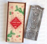 Двери из шоколада| Корпоративные Новогодние подарки строителям, производителям дверей и мебели| Шоколад с логотипом