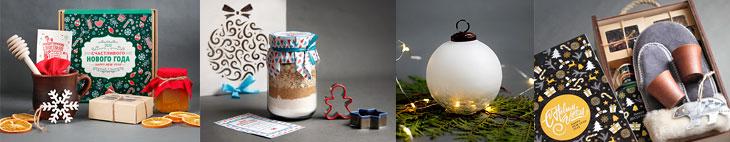Корпоративные подарки на Новый год 2021 заказывайте заранее!
