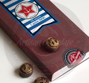 Набор из шоколада для мужчин на 23 февраля День Защитника Отечества. В наборе 12 шоколадок в виде морских  форменных пуговиц и 1 в виде бляхи флотского ремня.  Брендирование упаковки бесплатно. Размер упаковки: 170х97х22мм Вес нетто: 125 гр.
