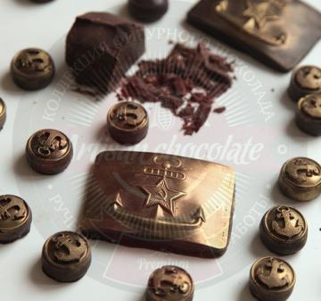 Корпоративные подарки  для моряков |Набор из шоколада для мужчин на 23 февраля День Защитника Отечества. В наборе 12 шоколадок в виде морских  форменных пуговиц и 1 в виде бляхи флотского ремня.  Брендирование упаковки бесплатно. Размер упаковки: 170х97х22мм Вес нетто: 125 гр.