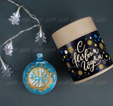 корпоративные подарки Новогодний шар из темного шоколада
