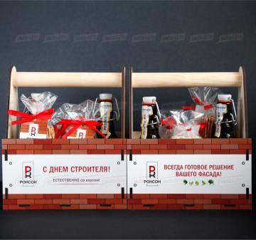 Корпоративные подарки для мужчин  упаковка на День строителя