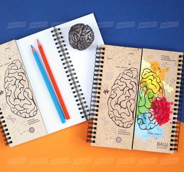 канцтовар,  Блокнот Мозги |  подарки студентам медикам креативные подарки на любое событие