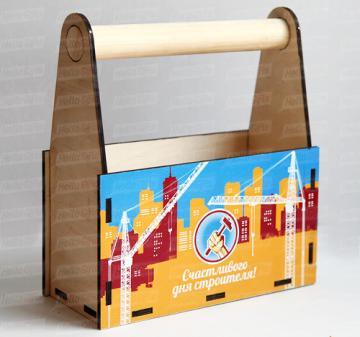 день строителя Упаковка - ящик для инструментов из дерева  оформление в корпоративном стиле Вашей  компании).  Брендирование  бесплатно.