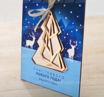 Новогодние открытка из дерева. Cувениры с логотипом