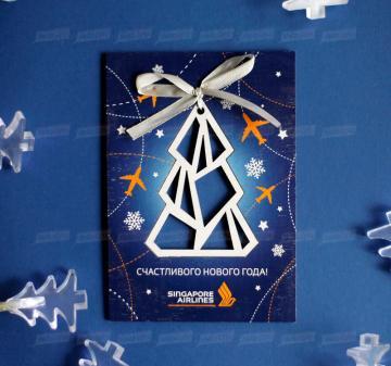 Новогодние сувениры с логотипом компании оптом