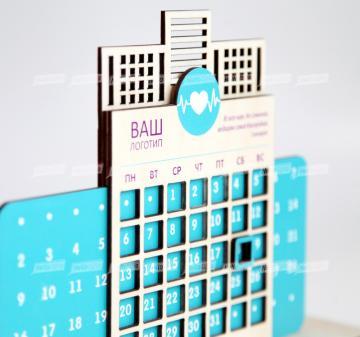 Корпоративные подарки  оптом  День медицинского работника   всегда актуальный Вечный календарь для медиков и фармацевтов. 