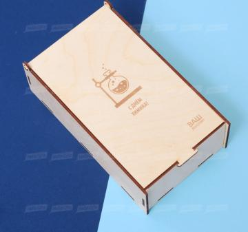 корпоративные подарки | Деревянная упаковка с логотипом компании на День химика