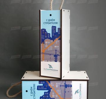 Упаковка для корпоративных подарков с логотипом оптом. пенал для вина , виски , коньяка из дерева